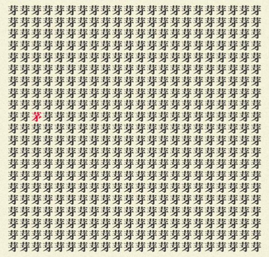 f:id:michsuzuki:20170309165503p:plain