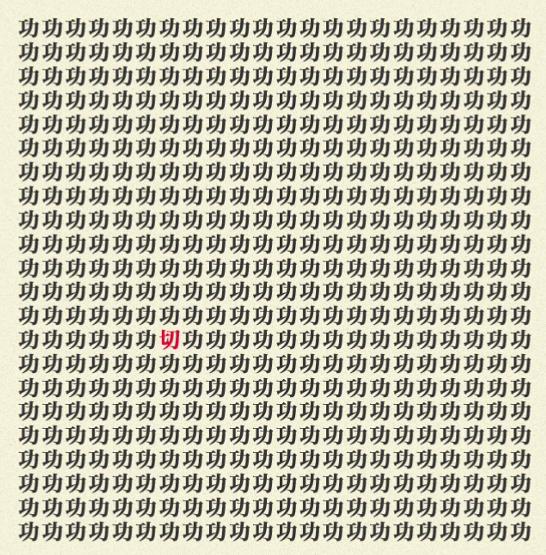 f:id:michsuzuki:20170309165559p:plain