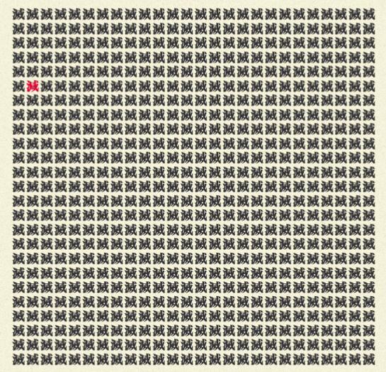 f:id:michsuzuki:20170309173654p:plain