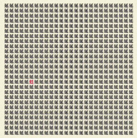f:id:michsuzuki:20170309173806p:plain