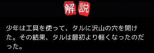 f:id:michsuzuki:20170312020317p:plain