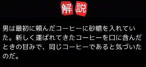 f:id:michsuzuki:20170312021121p:plain