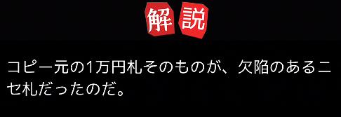 f:id:michsuzuki:20170312022509p:plain