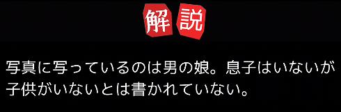f:id:michsuzuki:20170312022614p:plain
