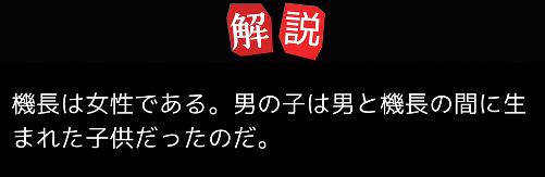 f:id:michsuzuki:20170312023728p:plain