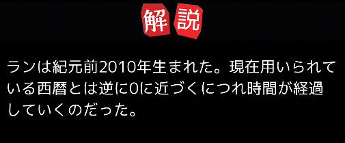 f:id:michsuzuki:20170312024102p:plain