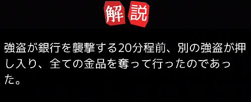 f:id:michsuzuki:20170312024445p:plain