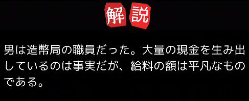 f:id:michsuzuki:20170312025017p:plain