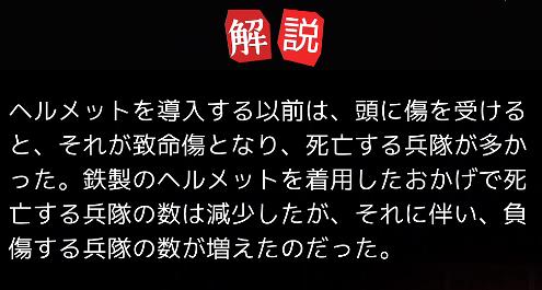 f:id:michsuzuki:20170312025305p:plain