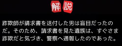 f:id:michsuzuki:20170312025705p:plain
