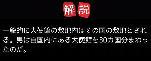 f:id:michsuzuki:20170312025930p:plain