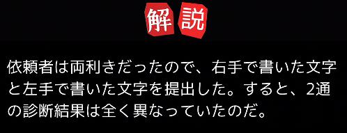 f:id:michsuzuki:20170312030200p:plain