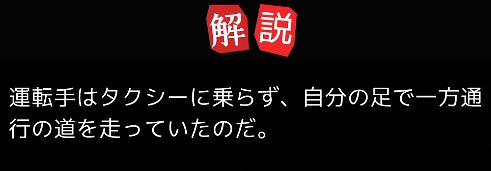 f:id:michsuzuki:20170312030620p:plain