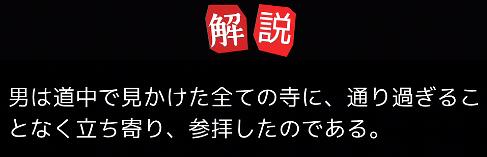 f:id:michsuzuki:20170312031145p:plain