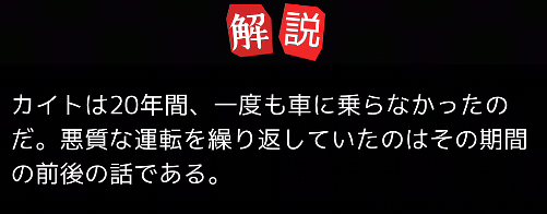 f:id:michsuzuki:20170312031242p:plain