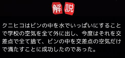 f:id:michsuzuki:20170312031457p:plain