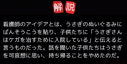 f:id:michsuzuki:20170312031558p:plain