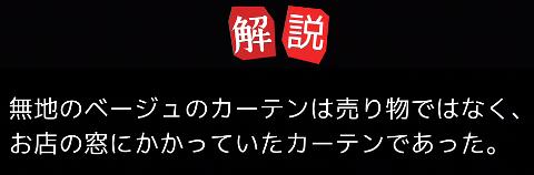 f:id:michsuzuki:20170312032314p:plain