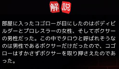 f:id:michsuzuki:20170312032947p:plain
