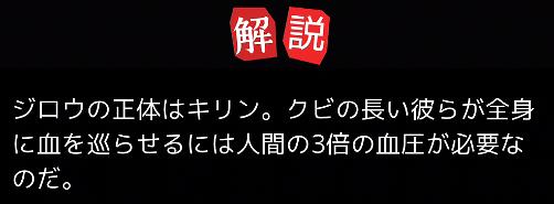 f:id:michsuzuki:20170312033341p:plain