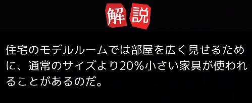 f:id:michsuzuki:20170312033454p:plain