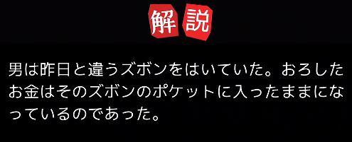 f:id:michsuzuki:20170312034554p:plain