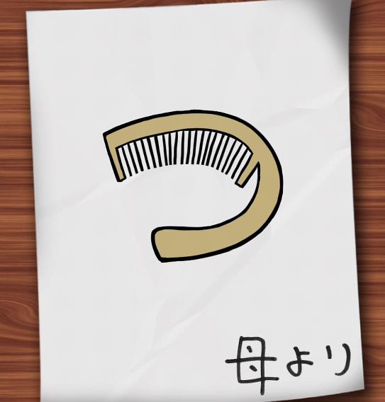 f:id:michsuzuki:20170313170237p:plain