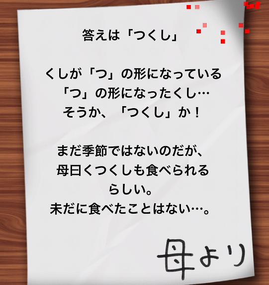 f:id:michsuzuki:20170313170303p:plain