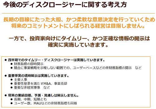 f:id:michsuzuki:20170321045427p:plain