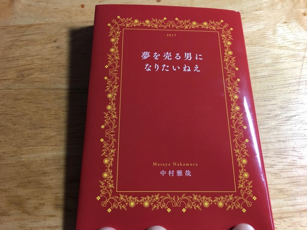 f:id:michsuzuki:20170321164228j:plain