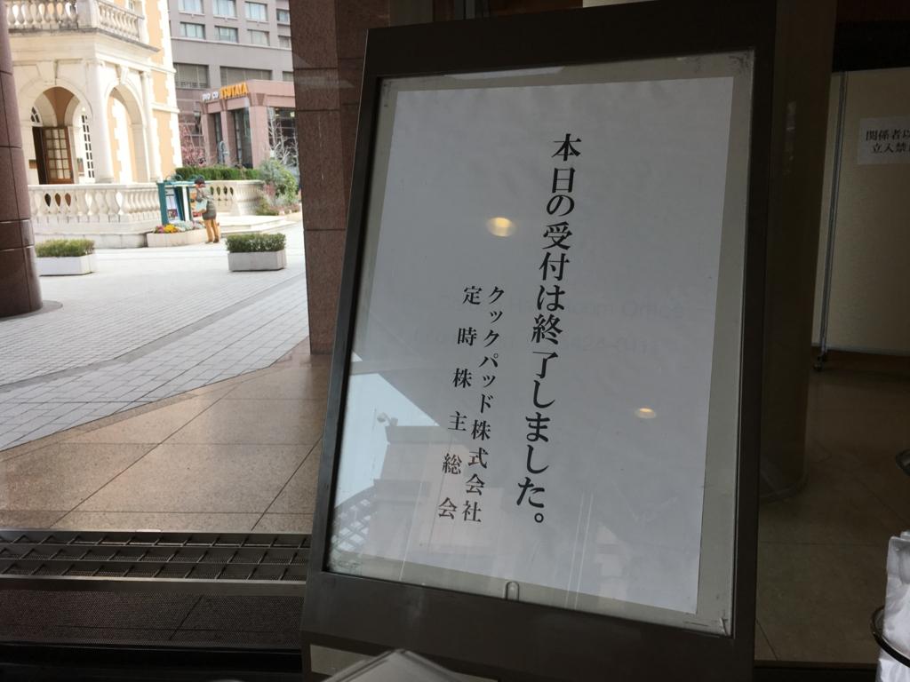 f:id:michsuzuki:20170323122237j:plain
