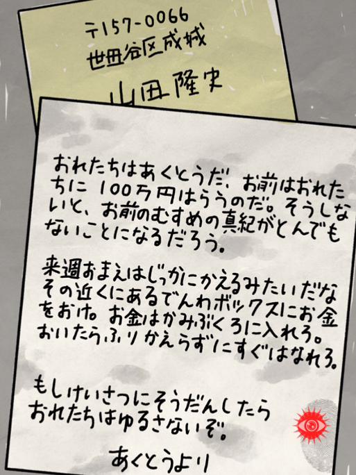 f:id:michsuzuki:20170406004248p:plain