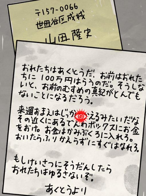 f:id:michsuzuki:20170406004337p:plain
