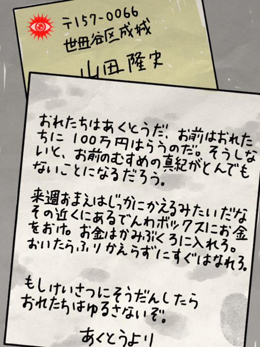 f:id:michsuzuki:20170406004428p:plain