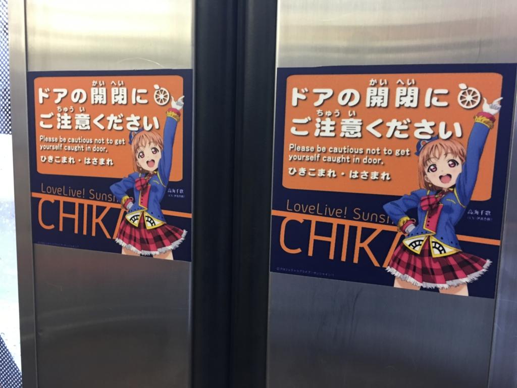 f:id:michsuzuki:20170408070030j:plain