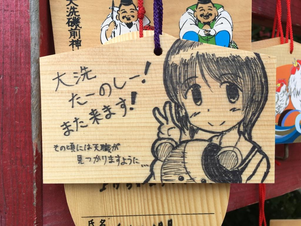 f:id:michsuzuki:20170415133633j:plain