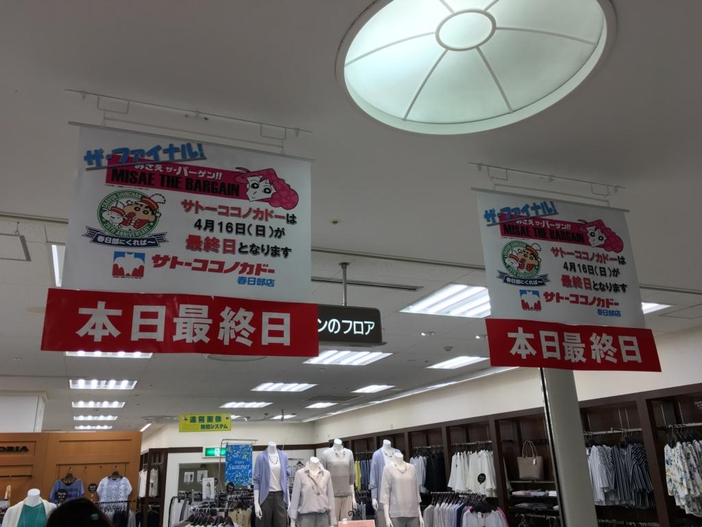 f:id:michsuzuki:20170416191541j:plain