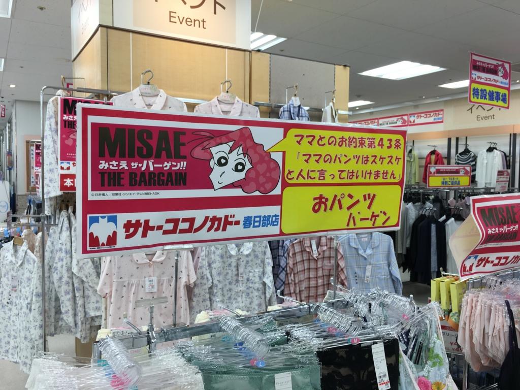 f:id:michsuzuki:20170416191816j:plain