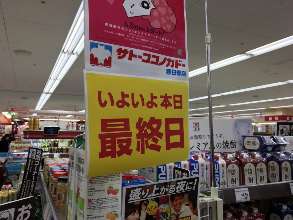 f:id:michsuzuki:20170416193312j:plain