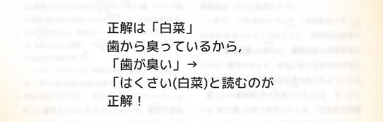 f:id:michsuzuki:20170421095946p:plain