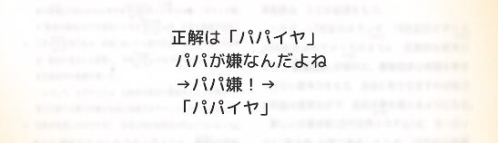 f:id:michsuzuki:20170421100120p:plain