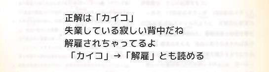f:id:michsuzuki:20170421100240p:plain
