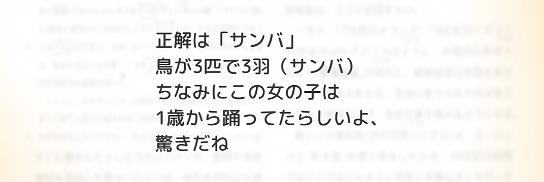 f:id:michsuzuki:20170421100702p:plain