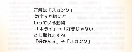 f:id:michsuzuki:20170421100800p:plain