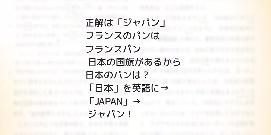f:id:michsuzuki:20170421100918p:plain