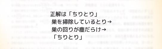 f:id:michsuzuki:20170421101011p:plain