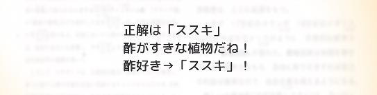 f:id:michsuzuki:20170421101104p:plain