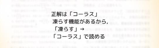 f:id:michsuzuki:20170421112726p:plain