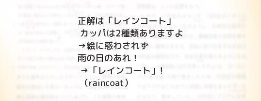 f:id:michsuzuki:20170421113138p:plain