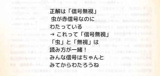 f:id:michsuzuki:20170421113237p:plain
